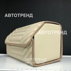 Кофр-органайзер в багажник (Бежевый/Коричневый/Бежевый)