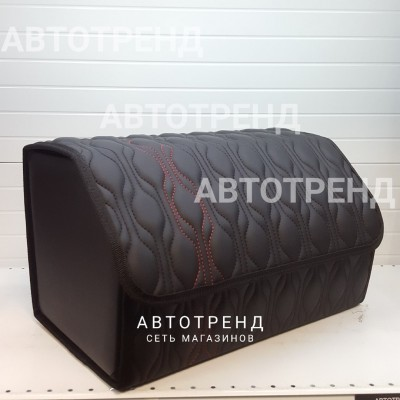 Кофр-органайзер в багажник (Чёрный/Чёрный/Чёрный/Красный)