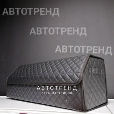 Кофр-органайзер в багажник LONG (Черный/Черный/Черный)