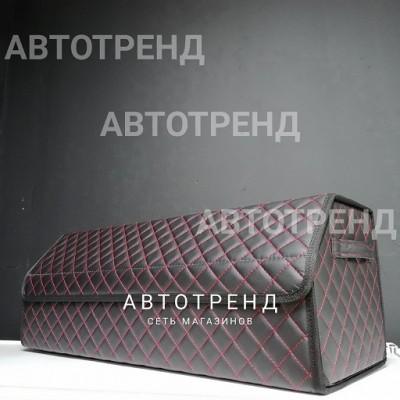 Кофр-органайзер в багажник LONG (Черный/Красный/Черный)