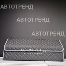 Кофр-органайзер в багажник LONG (Черный/Серый/Серый)