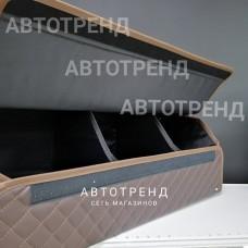 Кофр-органайзер в багажник LONG (Коричневый/Коричневый/Коричневый)