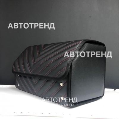 Кофр-органайзер в багажник (Черный/Красная/Черный/Заклепка)