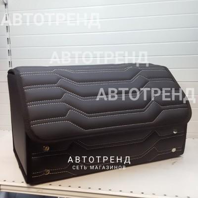 Кофр-органайзер в багажник (Чёрный/Белый/Чёрный/Заклёпки)