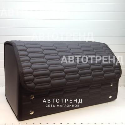 Кофр-органайзер в багажник (Чёрный/Чёрный/Чёрный/Заклепки)