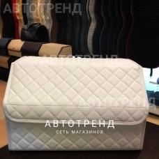 Кофр-органайзер в багажник (белый/белый/белый)