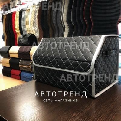 Кофр-органайзер в багажник (черный/серый/серый)