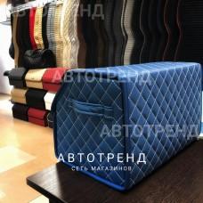 Кофр-органайзер в багажник (синий/белый/синий)