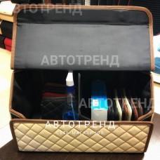 Кофр-органайзер в багажник (бежевый/коричневый/коричневый)