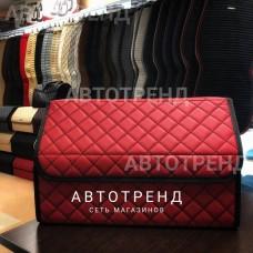 Кофр-органайзер в багажник (красный/черный/черный)