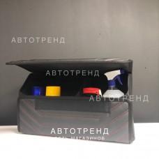 Кофр-органайзер в багажник (Чёрный+Красный+Чёрный)
