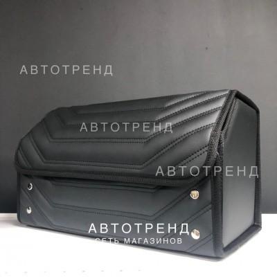 Кофр-органайзер в багажник (Чёрный+Чёрный+Чёрный+Заклёпки)