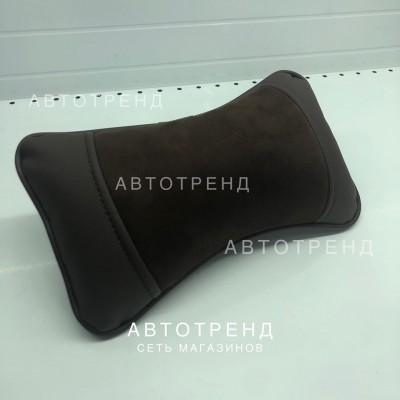 Подушка под шею /Коричневый