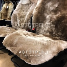 """Меховые накидки из овчины """"Комфорт"""" (Капучино)/весь салон"""
