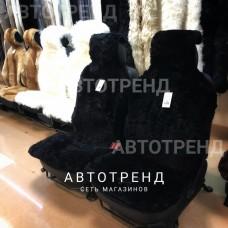 """Меховые накидки из австралийской овчины """"Элит"""" (Черный)"""