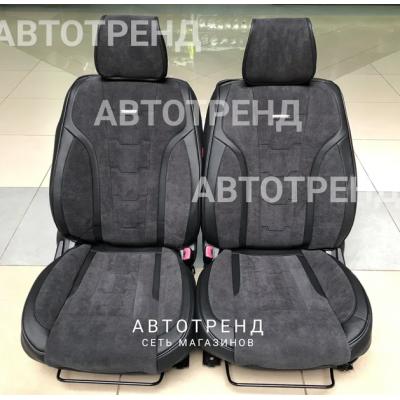 Накидки на сиденья 3D SMART Серый/черный/серый