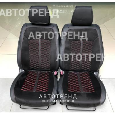 Накидки на сиденья 3D Stalker Черный в красную строчку