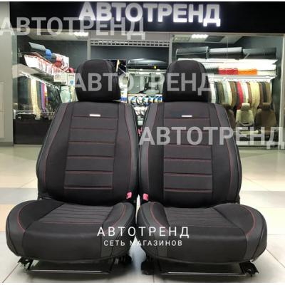 Накидки на сиденья 5D MAYER черный+красный