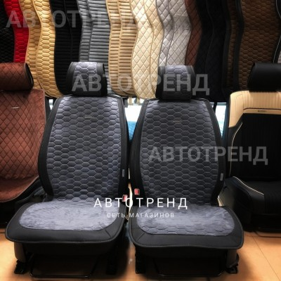 Накидки на сиденья CAPRI  серый с черным кантом