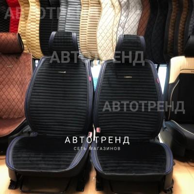 Накидки на сиденье MONACO черный/синий