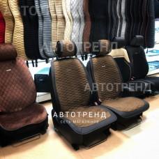 Накидки на сиденья Соты АВТОТРЕНД  коричневый