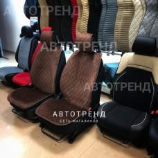 Накидки на сиденья Ромб АВТОТРЕНД коричневый