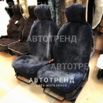 Накидки из овечьей шерсти (Серый)