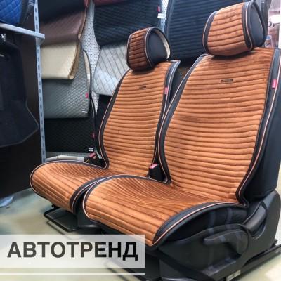 Накидки на сиденья Премиум АВТОТРЕНД св.коричневый с черным кантом