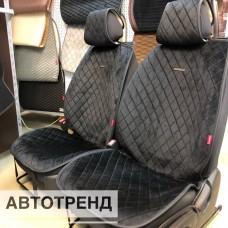 Накидки на сиденья Ромб АВТОТРЕНД черный (весь салон)