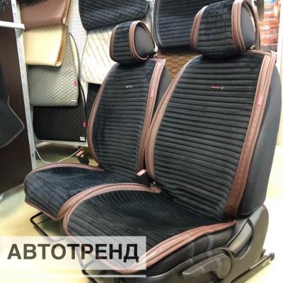 Накидки на сиденье MONACO PLUS черный/коричневый (весь салон)