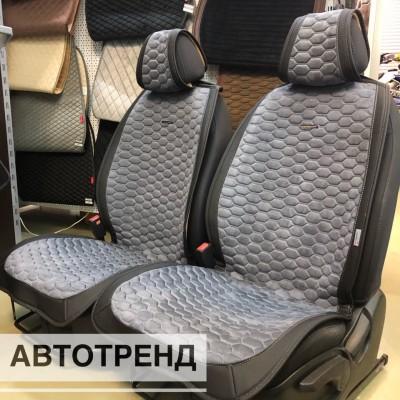 Накидки на сиденья CAPRI  черный/серый (весь салон)