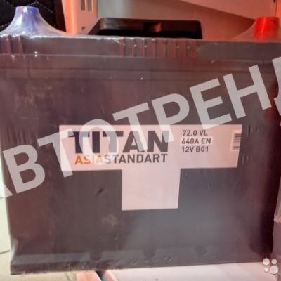 Аккумулятор автомобильный Titan Asia Standаrt 72 Ач Обратная полярность