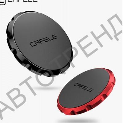 Cafele магнитный держатель для телефона
