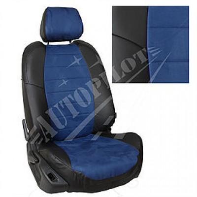 Чехлы на сиденья из матовой экокожи/алькантары АВТОПИЛОТ (Чёрный + Синий)