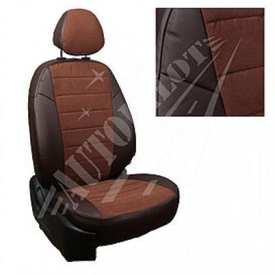 Чехлы на сиденья из матовой экокожи/алькантары АВТОПИЛОТ (Шоколад+Шоколад)