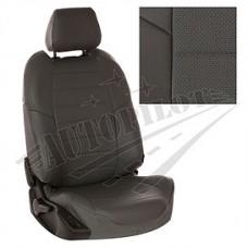 Чехлы на сиденья из матовой экокожи АВТОПИЛОТ (Тёмн. серый + Тёмн. серый)