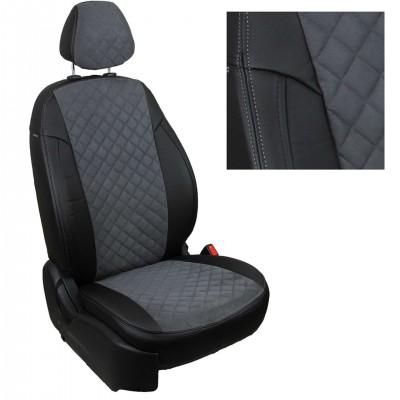 Чехлы на сиденья из матовой экокожи/алькантары РОМБ АВТОПИЛОТ (Черный+Серый)